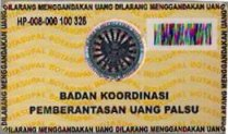 Badan Koordinasi Pemberantasan Uang Palsu